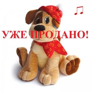 Тобик (музыкальная игрушка)
