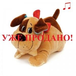 Булька (музыкальная игрушка)