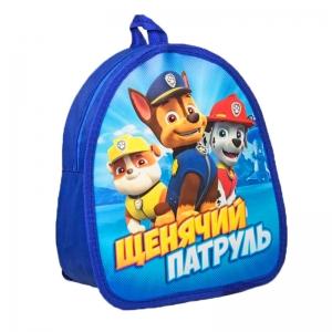 Щенячий патруль (рюкзак)