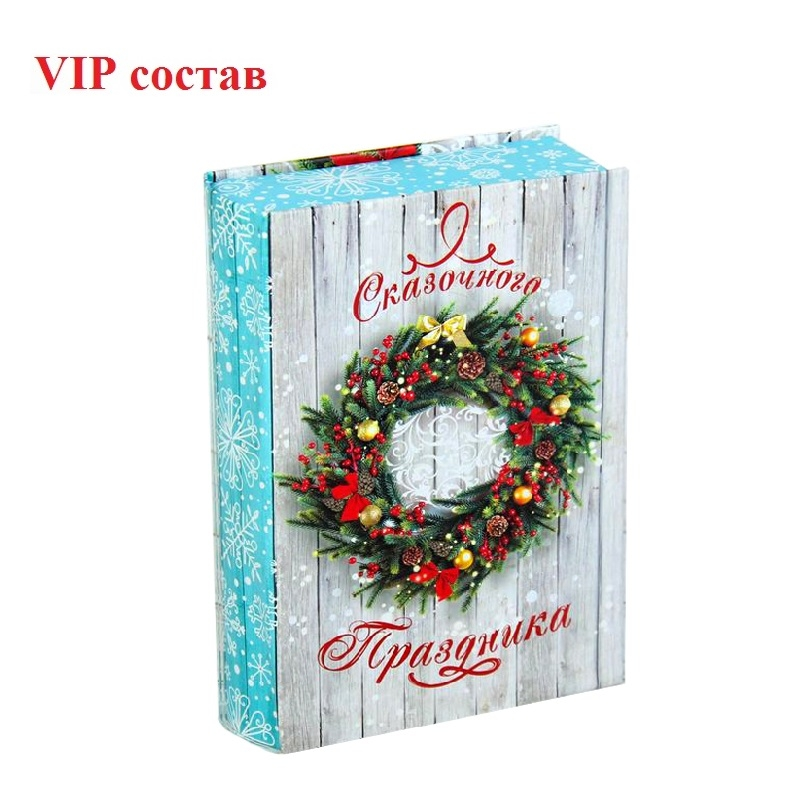 "Книга-шкатулка ""Сказочного праздника"""