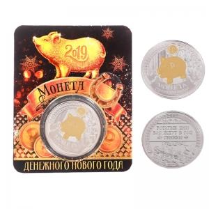 """Новогодняя монета-талисман """"Денежного года!"""""""
